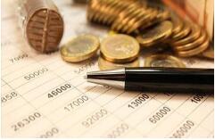 黄金期货价格周一收高0.8%,收于1251.80美元/盎司