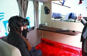 河南移动:已在郑州启动5G试点 全省部署超7000个NB-IoT基站