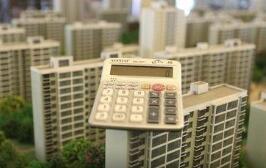 深圳3银行下调首套房贷利率,让刚需买得起房