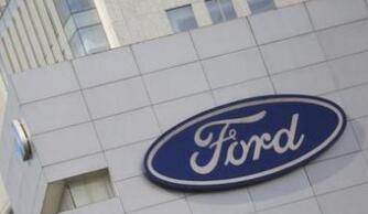 美国福特公司21日宣布在北美市场召回87.4万辆皮卡