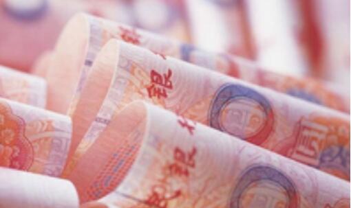 12月24日人民币中间价报6.9006,下调181点