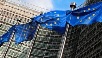 欧盟委员会预算专员:欧盟将容忍法国明年赤字率超过3% 但下不为例