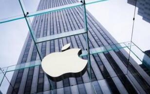 苹果股价周三收盘飙升7.04%  市值为7458亿美元