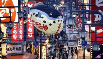 日本11月零售销售环比 -1%  11月工业产出同比初值 1.4%