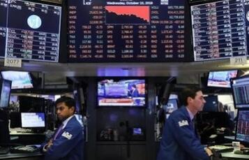 美股新闻:美股三大股指收涨 道指涨逾1%  标普涨逾0.8%