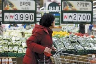 韩国12月CPI同比上涨1.3%  涨幅创5个月来最低纪录