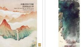 张大千字画拍卖价格记录