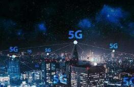 超华科技:相关技术产品已通过专业鉴定,可应用于5G通信
