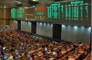 香港恒生指数新年首个交易日高台跳水,收跌2.77%