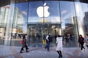 苹果下调营收目标 盘后一度大跌8.5% 供应商股价也应声下挫