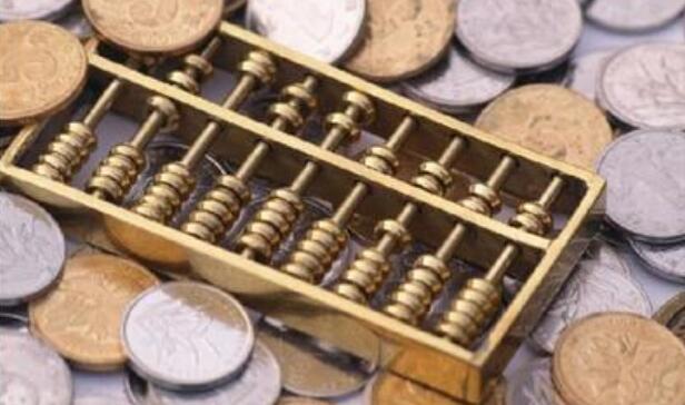 中国人民银行决定调整普惠金融定向降准小微企业贷款考核标准