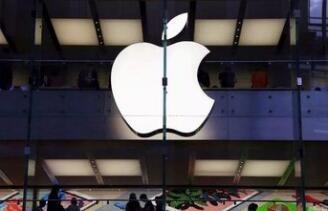 苹果公司的iPhone销售警告正在压制欧洲芯片股,AMS下跌19%