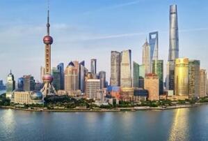 吴清:正在制定建设上海国际金融中心三年行动计划