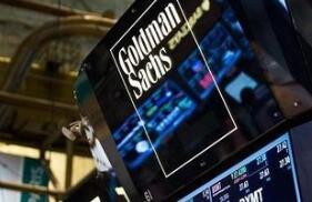 高盛:科技产业周期趋缓恐伤及亚洲出口经济体