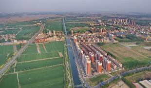 雄安新区将建设建筑产业园