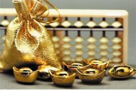 黄金期货价格周一收盘上涨0.3% 报收于每盎司1289.90美元