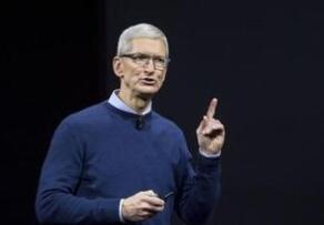 苹果2018财年业绩辉煌:CEO库克拿1200万美元年终奖