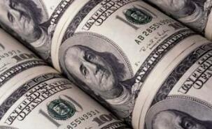 周三美元兑其他部分货币走低 提振澳元