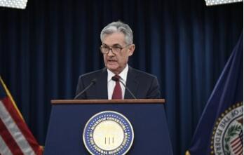 美联储在2018年12月会议纪要原文:关于货币政策执行的决定