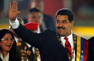 委内瑞拉总统马杜罗宣誓就职   将应对内外部双重双重挑战