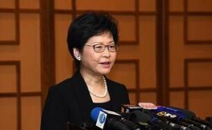 林郑月娥:香港政府今年将推首只绿色债券