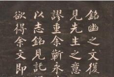 清末著名理学家贺瑞麟楷书书法手迹:秀美峻拔,造诣精深
