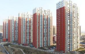 河北省保障性住房协会成立