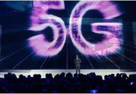 工信部:5G基站与核心网设备已达到预商用要求