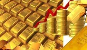 由于美元在美联储会议召开前下跌,黄金价格飙升至7个月以来的新高