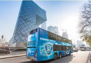 2790辆新能源客车一季度将全部交付 2019福田汽车进入高增长阶段