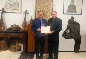 王忠明受聘出任民族品牌文化委员会顾问
