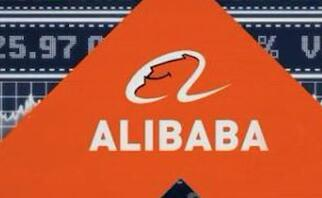阿里巴巴集团公布2018年12月季度业绩,同比增长41%