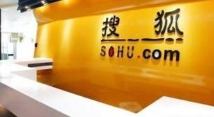 搜狐公司公布2018年第四季度及2018年度未经审计财务报告