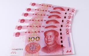 2月1日人民银行以利率招标方式开展了800亿元逆回购操作