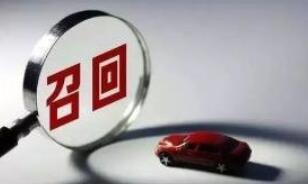 市场监管总局:1月累计召回19个品牌汽车64万余辆