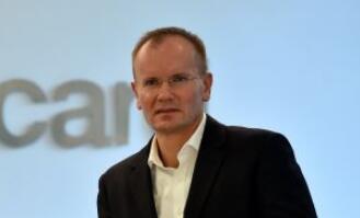 """Wirecard以""""不道德报道""""的罪名起诉英国《金融时报》 该公司股价周五暴跌10%"""