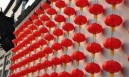 春节黄金周市场年味浓 亮点多,销售平稳较快增长