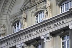 """周一瑞士法郎大跌近1%  瑞士央行拒绝对瑞士法郎""""闪崩""""置评"""