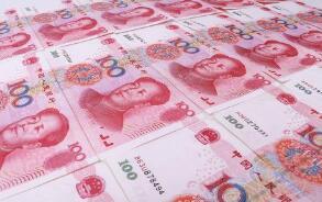 2月13日人民币中间价1美元对人民币报6.7675元  上调90点