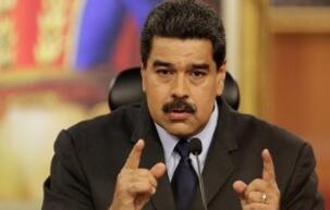 总统马杜罗说委内瑞拉未来要着重发展生产力