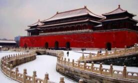 北京市非物质文化遗产条例自2019年6月1日起施行