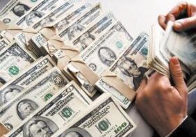2月14日人民币汇率中间价公告:1美元对人民币报6.7744元