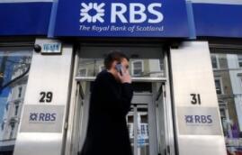 苏格兰皇家银行(RBS)公布的2018年净收入为16.2亿英镑,警告英国脱欧的不确定性增强
