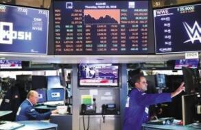 欧洲股市周五收高  泛欧斯托克600指数暂时上涨1.42%