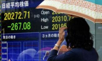 由于担心美国经济放缓,亚洲股市下跌