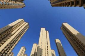 返乡置业降温 楼市趋于理性 稳房价利于促消费