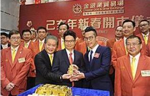 全球瞩目!亚洲首个黄金交易日,展出400万领峰铸造金条!