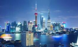沪宁楼市节后开门红 高价地项目将陆续入市