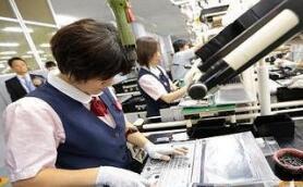 日本2月份制造业PMI初值为48.5