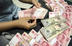 2月26日人民币对美元中间价调升179个基点  报6.6952元